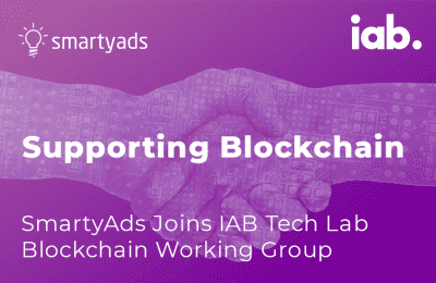 Supporting Blockchain | SmartyAds Joins IAB Tech Lab Blockchain Working Group